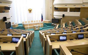 Заседание 465