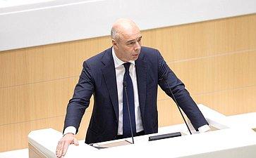 Министр финансов РФ Антон Силуанов вСовете Федерации, 2018