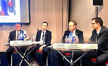 Общероссийский форум «Стратегическое планирование врегионах игородах России»