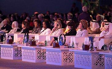 XI Форум женщин– спикеров парламентов вАбу-Даби