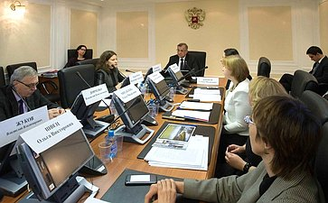 Совещание «Ореализации мероприятий посозданию национального парка «Тульские засеки»
