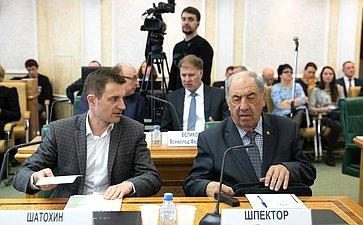 Заседание Совета поместному самоуправлению, посвященное итогам проведения Всероссийского конкурса «Лучшая муниципальная практика»