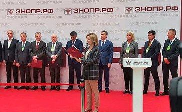 Инна Святенко приняла участие воткрытии Всероссийского форума «Здоровье нации– основа процветания России»