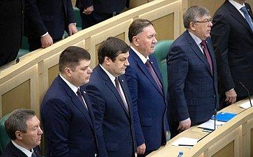 Сенаторы слушают гимн России перед началом 472-го заседания Совета Федерации