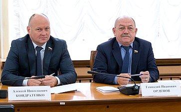 Алексей Кондратенко иГеннадий Орденов