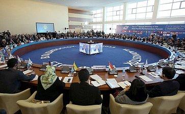 21-я сессия Азиатско-Тихоокеанского парламентского форума