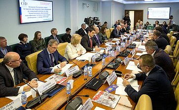 Заседание Экспертного совета потуризму натему «Новый механизм обязательной классификации гостиниц ииных средств размещения с1января 2019года»
