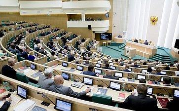 375-е заседание Совета Федерации