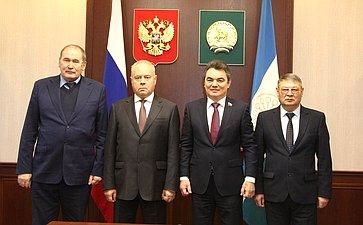 Ирек Ялалов иглава парламента Республики вручили награды Совета Федерации руководству геопарка иадминистрации Салаватского района