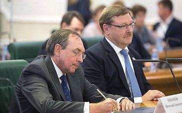В. Никонов, К. Косачев