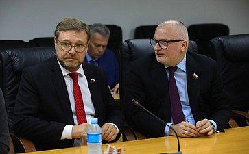 Константин Косачев иАндрей Клишас