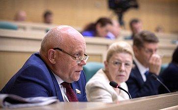 462-е заседание Совета Федерации