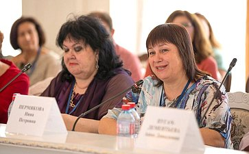 Заседание секции «Русский язык вмировом образовательном пространстве: успешные практики инаправления развития»