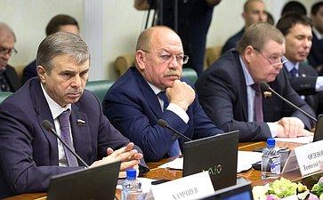 Расширенное заседание Комитета СФ поаграрно-продовольственной политике иприродопользованию сучастием представителей Чукотского АО