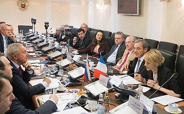 Встреча группы посотрудничеству Совета Федерации сСенатом Французской Республики спарламентской делегацией Франции