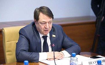 ВСовете Федерации обсудили способы решения проблем шахтерских моногородов