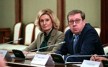 Инна Святенко иАлексей Майоров