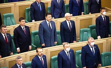 Сенаторы слушают гимн России перед началом 481-го заседания Совета Федерации
