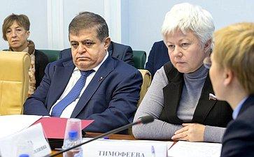 В. Джабаров иО. Тимофеева