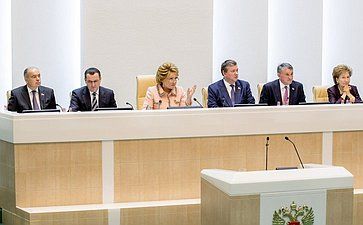 378-е заседание Совета Федерации