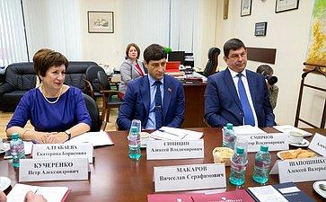 Заседания Комиссий Совета законодателей Российской Федерации
