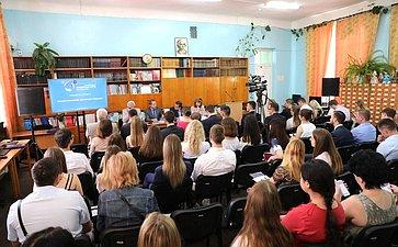 Заседания секций врамках IV Международного Ливадийского форума