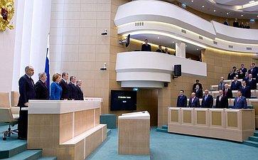 Триста сорок третье заседание Совета Федерации