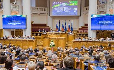 Пленарное заседание VII Невского международного экологического форума. Зал