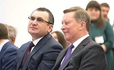 Н. Федоров иС. Иванов