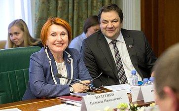 Н. Болтенко иИ. Фомин