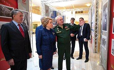Выставка Министерства обороны РФ вСовете Федерации