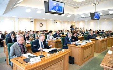 «Круглый стол» натему «Основные направления бюджетной, налоговой итаможенно-тарифной политики РФ на2019год инаплановый период 2020 и2021годов»