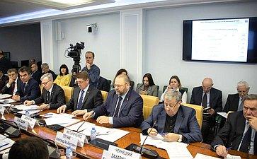 Совещание Комитета СФ пофедеративному устройству, региональной политике, местному самоуправлению иделам Севера(совместно сКомитетом СФ побюджету ифинансовым рынкам)