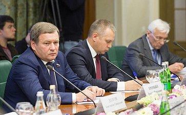 ВСФ состоялось заседание Комитета общественной поддержки жителей Юго-Востока Украины