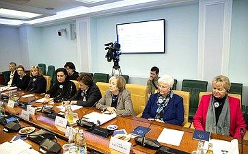Встреча Л. Глебовой сделегацией Баварского женского союза