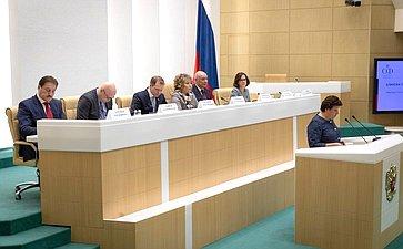 Парламентские слушания натему «Обеспечение государственными имуниципальными заказами учреждений уголовно-исполнительной системы Российской Федерации»