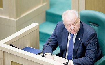 376-е заседание Совета Федерации. Шубин