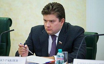 ВСовете Федерации прошло заседание Межрегионального банковского совета