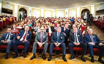Открытие IX Всероссийского чемпионата покомпьютерному многоборью среди пенсионеров