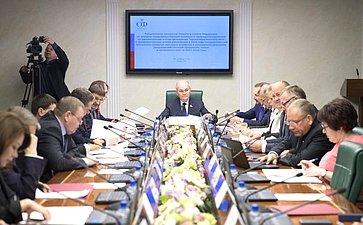 Заседание Комитета поаграрно-продовольственной политике иприродопользованию