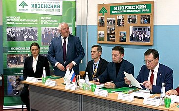 Сергей Рябухин посетил Инзенский деревообрабатывающий завод
