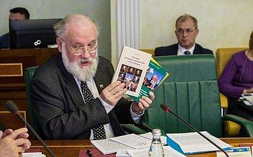 Парламентские слушания Комитета помеждународным делам