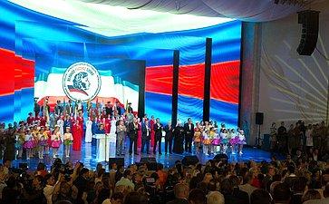 В. Матвиенко нафестивале «Великое русское слово»