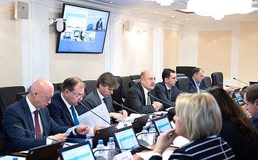 Заседание секции «Цифровая трансформация транспорта» Совета поразвитию цифровой экономики