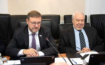 Константин Косачев иСергей Кисляк