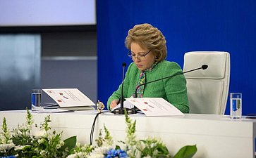 Председатель Совета Федерации В.Матвиенко