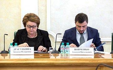 З. Драгункина иА. Вовченко