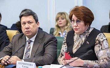 ВСФ прошел Круглый стол Комитета побюджету ифинансовым рынкам