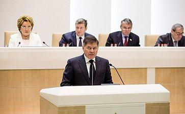 Вячеслав Лебедев на 358 заседании Совета Федерации