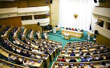 ВСовете Федерации состоялось 485-е заседание